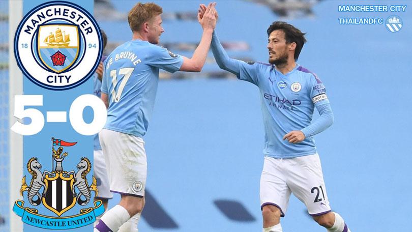 HIGHLIGHTS | Man City 5-0 Newcastle